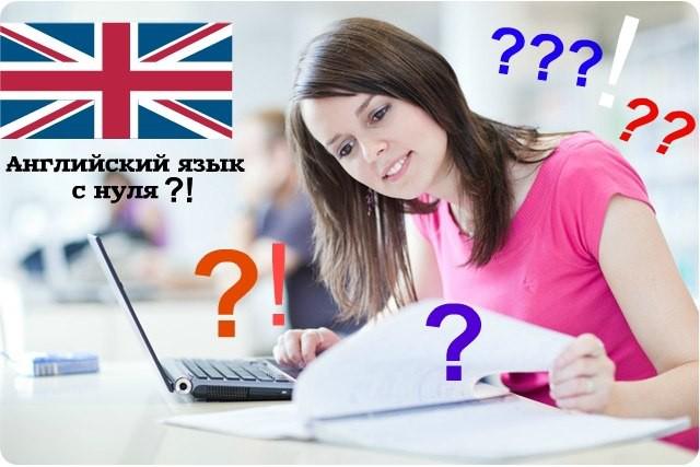 Post Thumbnail of Советы по изучению языка для начинающих