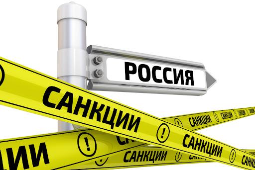 Post Thumbnail of Казначейство США ужесточает санкции против правительства России